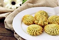 黄油曲奇饼干#苏泊尔空气翻炸锅#的做法