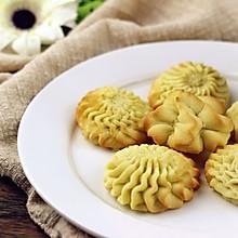 黄油曲奇饼干#苏泊尔空气翻炸锅#