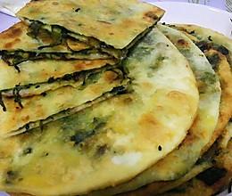 祖传的酸菜饼的做法