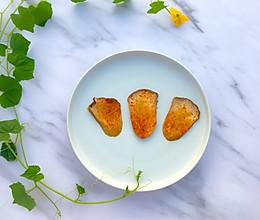 #硬核菜谱制作人#香烤杏鲍菇的做法