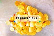 黑芝麻蛋黄溶豆(宝宝辅食-无糖)的做法