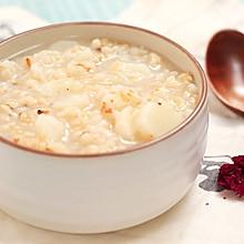 糙米薏仁山药粥—迷迭香