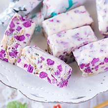 紫薯鱼皮牛轧糖
