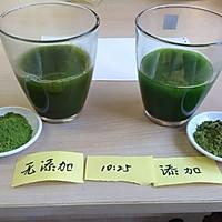 如何鉴别添加色素的抹茶粉的做法图解1