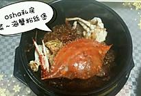 海蟹粉丝煲的做法
