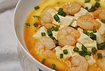 玉子豆腐蒸虾的做法