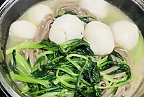 #餐桌上的春日限定#鸡毛菜鱼丸汤……一清二白三鲜的做法