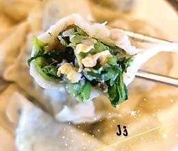小白菜素饺子的做法