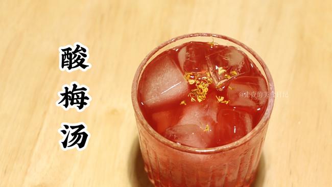 #我为奥运出食力# 冰镇酸梅汤+麻辣小龙虾,为奥运干杯!的做法
