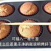 焦糖奶酪 cupcake 杯子蛋糕 (视频菜谱)的做法图解12