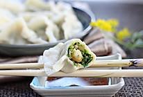 怎一个鲜字了得--虾仁三鲜饺子的做法