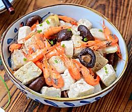 豆腐香菇炖河虾的做法