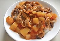 番茄土豆肥牛饭#糖小朵甜蜜控糖秘籍#的做法