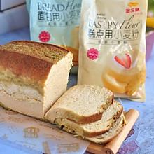 #爱好组-高筋#奶盖黑糖面包