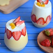 草莓芒果酸奶思慕雪