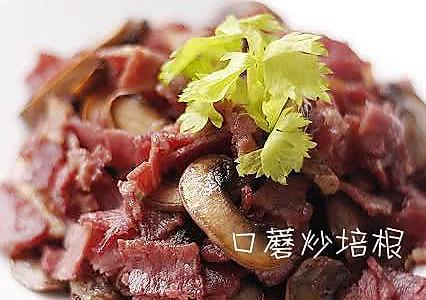 口蘑炒培根的做法