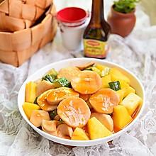 低脂开胃【菠萝炒鸡腿菇】#美极鲜味汁#