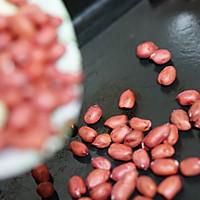 燕家私厨----香辣豆豉牛肉酱的做法图解2