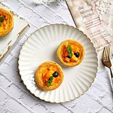 #美味烤箱菜,就等你来做!#水果蛋挞&紫薯蛋挞