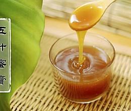 【润秋燥·五汁蜜膏】五汁制中华药膳的做法