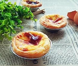 葡式蛋挞–––快手甜品的做法