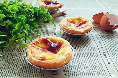 葡式蛋撻–––快手甜品