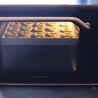 自制情人节礼物:爱心曲奇饼干的做法图解12