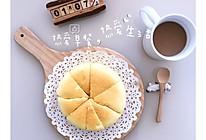 日式轻乳酪蛋糕的做法