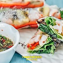 低卡美艳的春天----越南春卷#舌尖上的春宴#