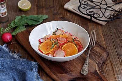 橙香小萝卜沙拉
