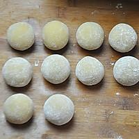 蔓越莓椰蓉月饼的做法图解17