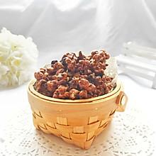 #相聚组个局#简单好吃的追剧小零食~巧克力爆米花