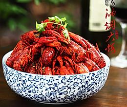 菜男油焖大虾,价值百万的绝密配方大公开,手把手教你做正宗麻辣的做法