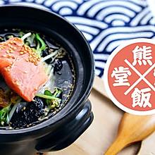 《熊宝饭堂》二十二回目.三文鱼绿茶饭