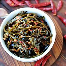 传说中的不老菜——香辣海带丝