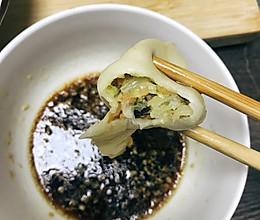 饺子馅的做法
