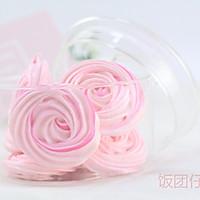 玫瑰蛋白糖的做法图解1