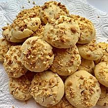 最爱宫廷小糕点——花生酥饼