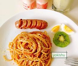 健康煮意--番茄(西红柿)意面的做法