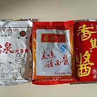 老北京炸酱面的做法图解4