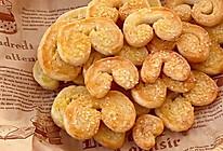 """#美食说出""""新年好""""#免开酥酥脆到掉渣的手抓饼蝴蝶酥的做法"""