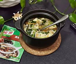 #营养小食光#杂蔬酸辣汤的做法