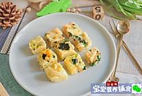 鲜虾时蔬蒸面条~宝宝辅食的做法