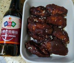 #名厨汁味,圆中秋美味明月松间照,油炸鸡翅爽的做法