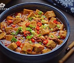麻婆豆腐这样做才正宗的做法