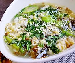 孩子难以抗拒的海蟹丝瓜紫菜汤的做法