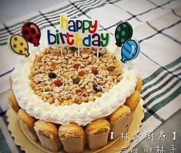 生日蛋糕(6寸)的做法