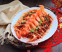 蒸蒸日上~蒜蓉米粉开边大虾的做法