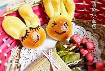 萌兔小面包#东菱魔法云面包机#的做法
