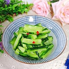 #我们约饭吧#夏季必备小凉菜~酸辣黄瓜条